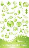 要素环境图象集 免版税图库摄影
