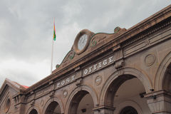 主要邮局 路易斯・毛里求斯端口 免版税库存图片