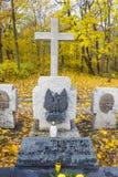 主要Henryk Sucharski,波兰坟墓在Westerplatte的 库存图片