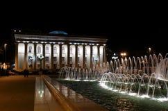 覆盖着博物馆晚上 图库摄影