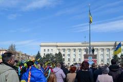 见面乌克兰的 免版税库存照片