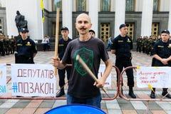 见面反对腐败在基辅 图库摄影