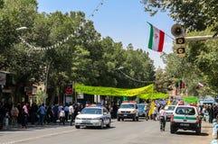 见面在设拉子,伊朗 免版税图库摄影