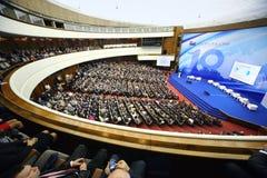 观众听报告人在论坛小企业 免版税图库摄影