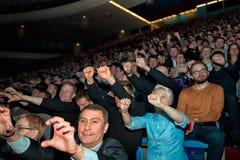观众在业务会议 免版税库存照片
