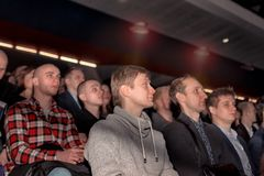 观众在业务会议 免版税图库摄影