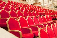 观众席安排 免版税库存图片
