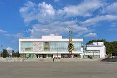 年轻观众的` s剧院在叶卡捷琳堡,俄罗斯 库存图片
