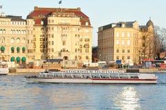 观光的斯德哥尔摩 免版税库存图片