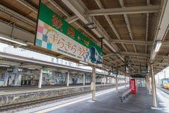 观光的火车的标志 库存照片