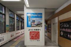 观光的火车的标志 图库摄影
