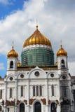 观点的基督救主教会在莫斯科,俄罗斯 免版税库存图片