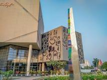 观点的Nazrul蒂尔塔 Nazrul蒂尔塔是一个文化和教育中心 库存图片