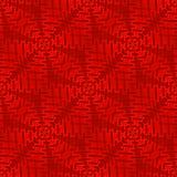 规则复杂正方形样式在红色树荫下 免版税图库摄影