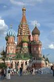 视域在俄罗斯的首都 库存图片