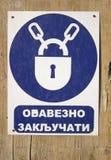 警告信号 免版税库存图片