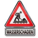 警告水损伤和清洁 库存例证