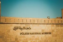 警察国家博物馆标签 免版税库存照片