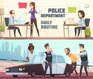 警察局水平的横幅 向量例证