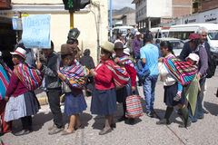 警戒线在库斯科省,厄瓜多尔 免版税库存图片
