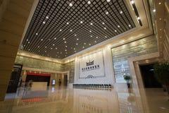 计划展示厅的哈尔滨 免版税库存照片