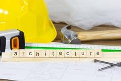计划,建筑学 免版税库存照片