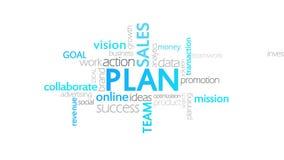 计划,经营计划 向量例证