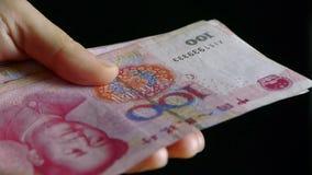 计数金钱RMB 股票视频