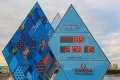 计时计数在直到Pa开始的时间下  库存照片