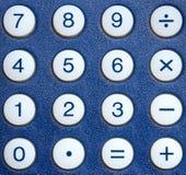 计算器钥匙 免版税库存图片