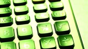 计算器 股票录像
