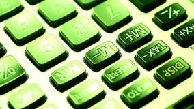 计算器 股票视频