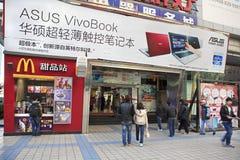 计算机和电子购物中心在北京,中国 免版税库存图片