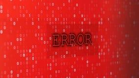 计算机数据错误 股票视频