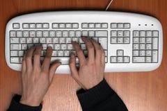 计算机递关键董事会 免版税库存照片