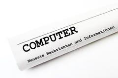 计算机 库存照片
