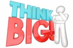 认为大巨大的想法潜在的梦想巨型的潜在的思想家 库存例证