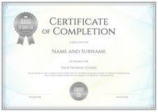 认可在传染媒介的模板成就毕业comple的 库存例证