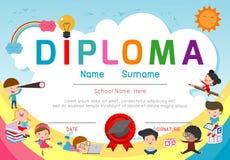 认可幼儿园和基本,学龄前孩子文凭证明背景设计模板,文凭模板 库存例证
