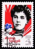 让娜Labourbe -法国共产主义者画象,大约1977年 免版税库存照片