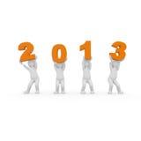 2013年是年希望 库存图片