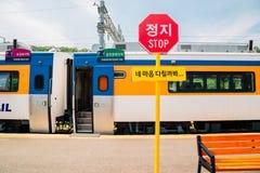 训练并且停止警报信号村川,韩国 免版税库存图片