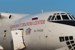 训练cosmonau的伊柳申IL-76MDK坦率的运输航空器 免版税库存图片