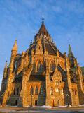 议会图书馆在渥太华 免版税库存图片