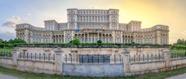 议会在布加勒斯特,罗马尼亚 免版税库存图片