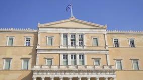 议会在雅典 股票视频