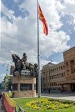 议会大厦在市斯科普里,马其顿共和国 免版税库存照片