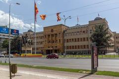 议会大厦在市斯科普里,马其顿共和国 库存图片