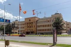 议会大厦在市斯科普里,马其顿共和国 免版税图库摄影