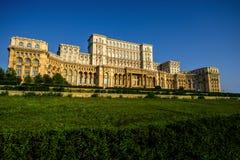 议会大厦在布加勒斯特 免版税库存图片